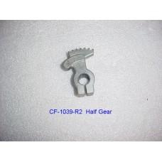 CF-1039-R2  Half Gear